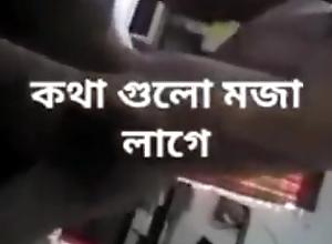 Bangla real talk, Didi Bhai has sex, Didi uses small boy